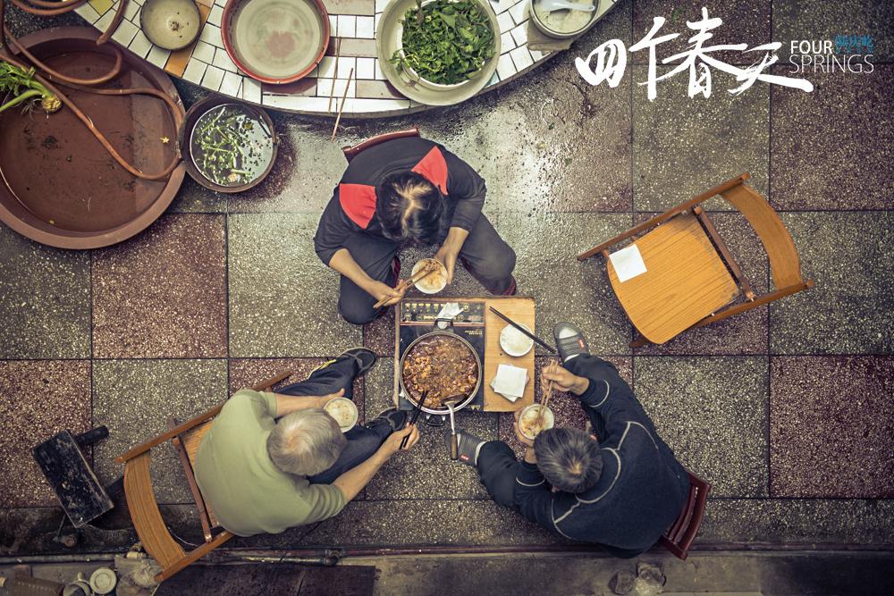 一家人在天井聚餐