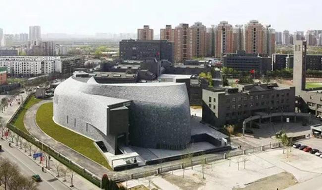 中央美术学院设计学院 (图片来自FANGmedia)