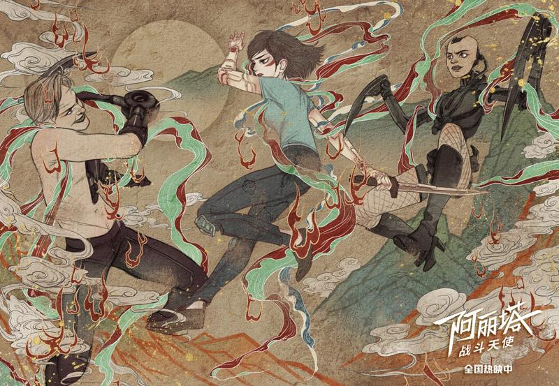 片方为中国市场制作的敦煌风海报
