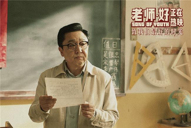 电影《老师·好》以小博大,成为2019年上半年最大的票房黑马。