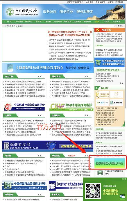 http://www.reviewcode.cn/bianchengyuyan/76867.html