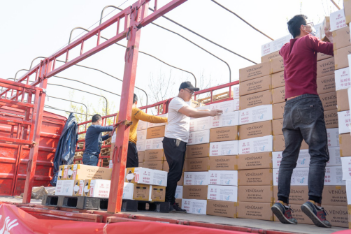 心手相连 千里守护——华夏保险河南分公司向湖北慈善总会捐赠200万元防疫物资265.png